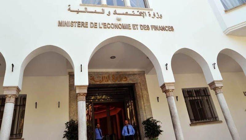 اعتماد مشروع قانون المالية لعام 2020